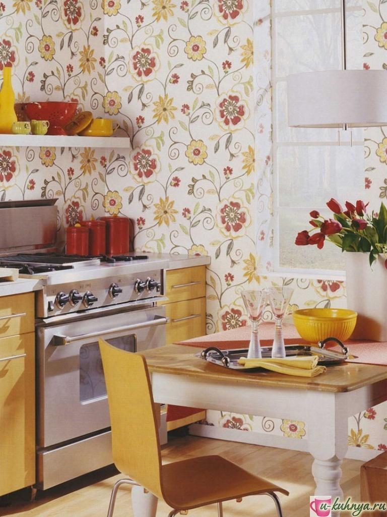 обои под цвет кухни