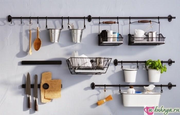 как вешать рейлинг на кухне