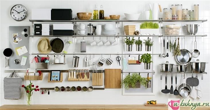 вертикальный рейлинг для кухни
