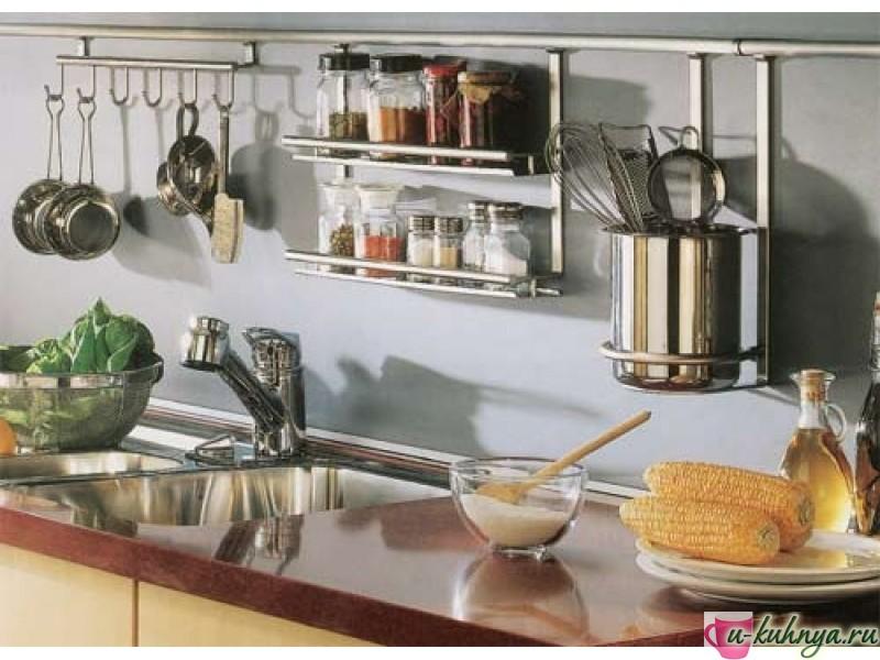 виды рейлинги для кухни