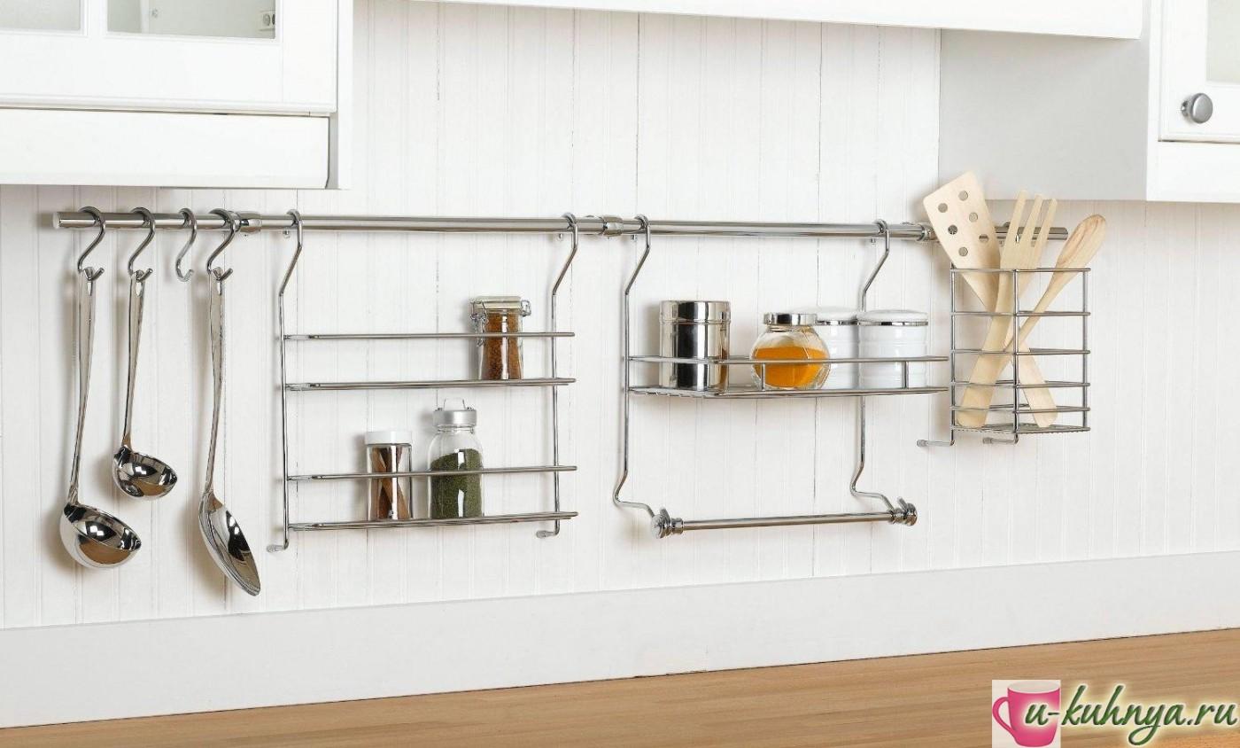 держатели для рейлингов для кухни
