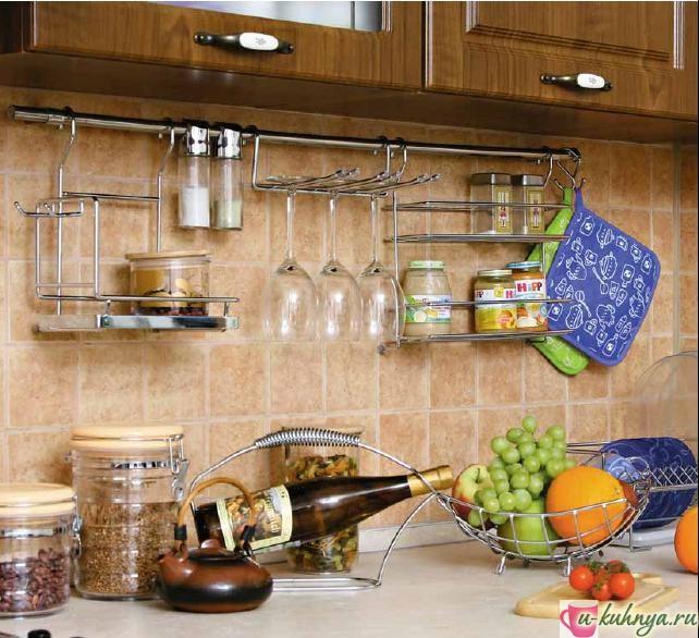 комплект рейлинга для кухни