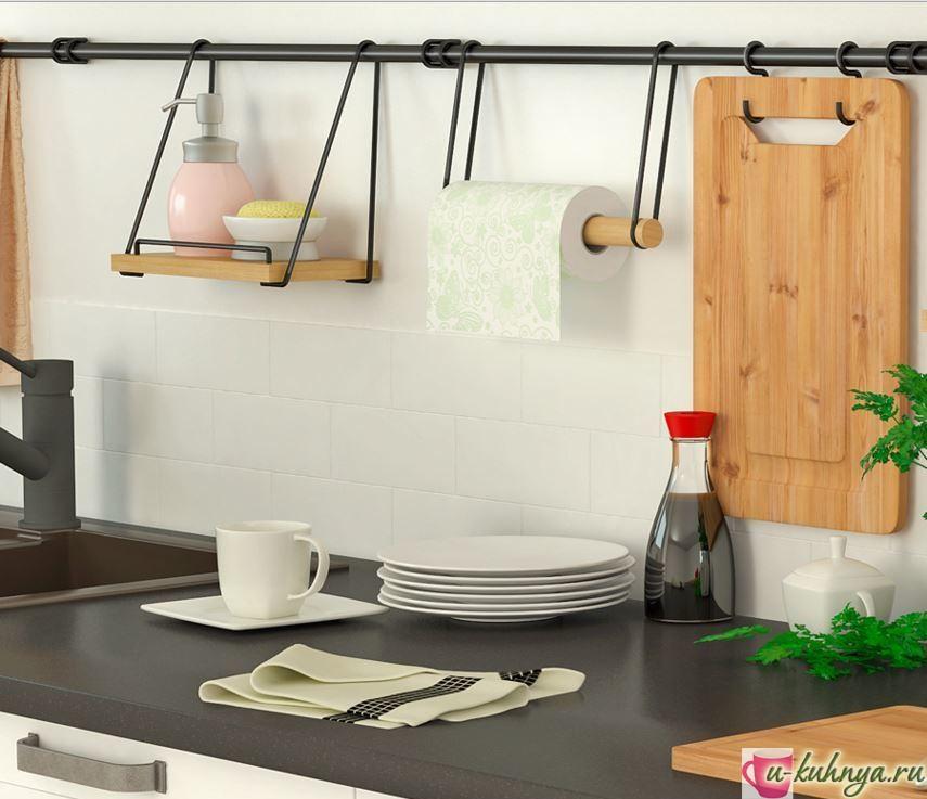 рейлинги для кухни размеры
