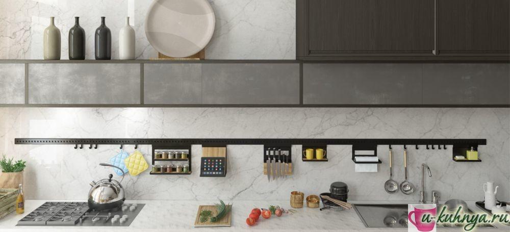 рейлинги и навесное оборудование для кухни