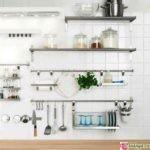 как повесить рейлинги на кухне