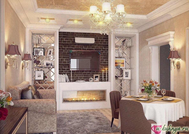 кухня столовая в квартире